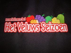 Kleurrijk ruglogo Veluws seizoen